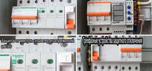 Что нужно для сборки электрического щита в частном доме?