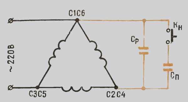 Схема подключения трехфазного двигателя к 220 В